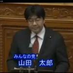 2013年2月26日 参議院本会議 平成24年度補正予算案(政府原案)反対討論