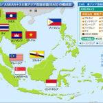なぜ今、ASEANなのか? ASEAN統合の衝撃!