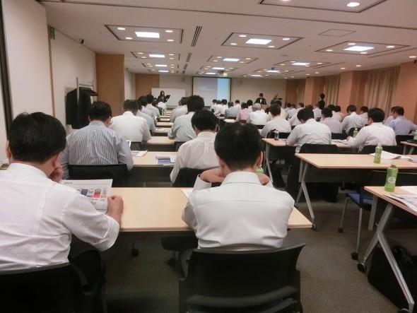 日本の製造業の次世代戦略ぬについてのセミナー