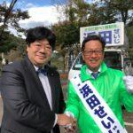高知県知事候補浜田せいじさんを応援!~高知の魅力もたっぷり、海洋堂ミュージアム~