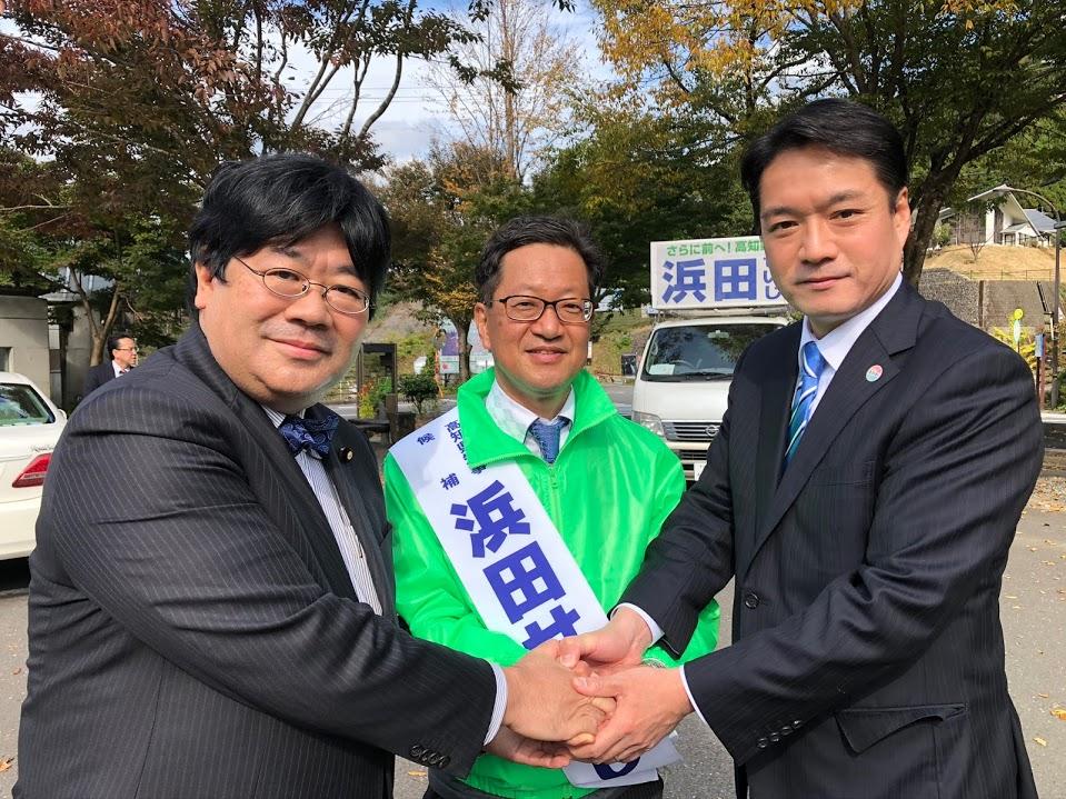 高知県知事候補浜田せいじさんを応援!~高知の魅力もたっぷり、海洋堂 ...