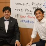 国民民主党代表 玉木雄一郎議員のYouTube番組「たまきチャンネル」に出演