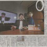 北海道新聞で私のネット選挙活動について大きく掲載されました