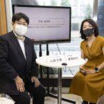 「THE 自民党〜勝間和代さんと語る!Withコロナの経済対策と日本の未来〜」を放送しました。