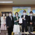 ネット誹謗中傷対策案、岸田政調会長に申し入れ