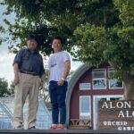 障がい者B型就労所「AlonAlonオーキッドガーデン」視察レポート