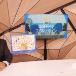 TBS NEWS『国会トークフロントライン』に出演しました