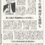 首相が設置検討の「子ども庁」提言議員「問題解決の司令塔に」ー東京新聞