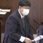 【国会質疑】内閣委員会〜防災情報について〜(2021年3月16日)